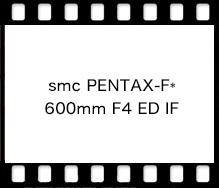 PENTAX smc PENTAX-F* 600mm F4 ED IF