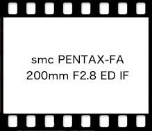 PENTAX smc PENTAX-FA 200mm F2.8 ED IF