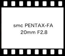 PENTAX smc PENTAX-FA 20mm F2.8