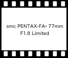 PENTAX smc PENTAX-FA* 77mm F1.8 Limited