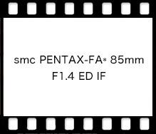 PENTAX smc PENTAX-FA* 85mm F1.4 ED IF