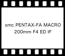 PENTAX smc PENTAX-FA MACRO 200mm F4 ED IF