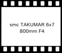 PENTAX smc TAKUMAR 6x7 800mm F4