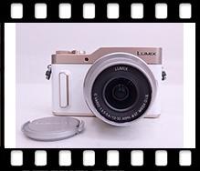 Panasonic LUMIX DC-GF10W