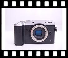 Panasonic LUMIX DMC-GX8H