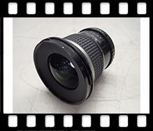 PENTAX smc PENTAX-FA645 35mm F3.5 AL IF