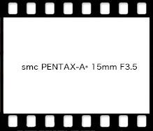 smc PENTAX-A* 15mm F3.5