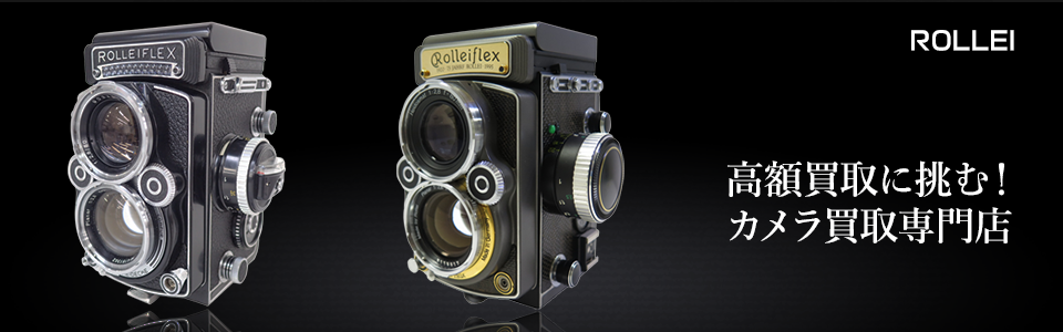 Rolleiflex 2.8E