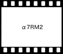 SONY α7RM2