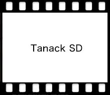 田中光学 Tanack SD