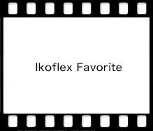 ZEISS IKON Ikoflex Favorite