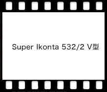 ZEISS IKON Super Ikonta 532/2 V型